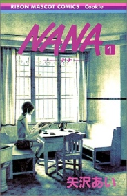 Front cover of Nana, volume one.