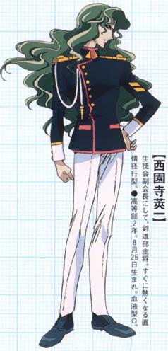 Kyouichi Saionji.