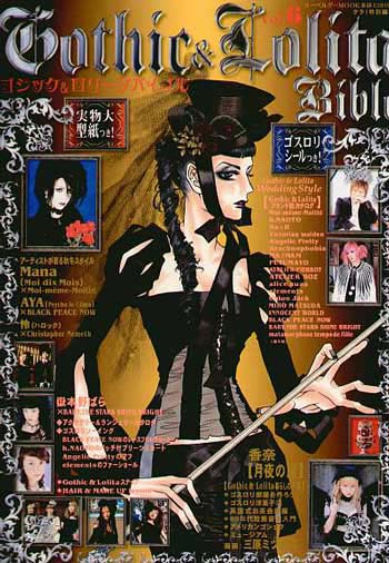 Gothic and Lolita bible in Japanese.